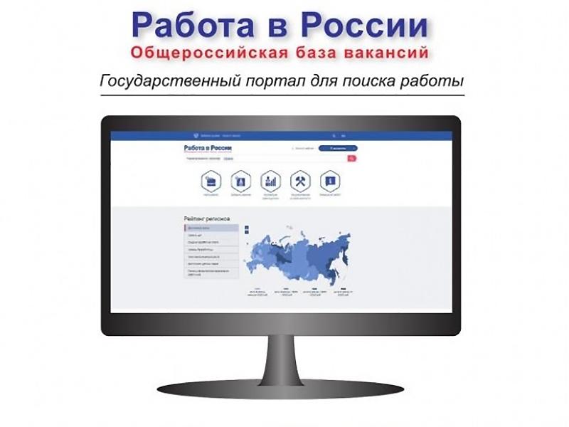 знаменитый картинки для статьи портал работа в россии этих